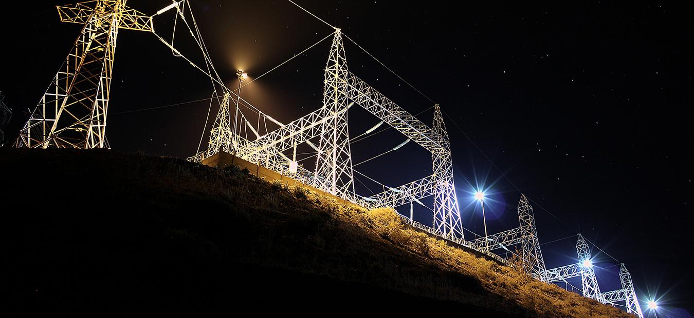 Power System Development Company